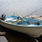 Прокат лодок на турбазе